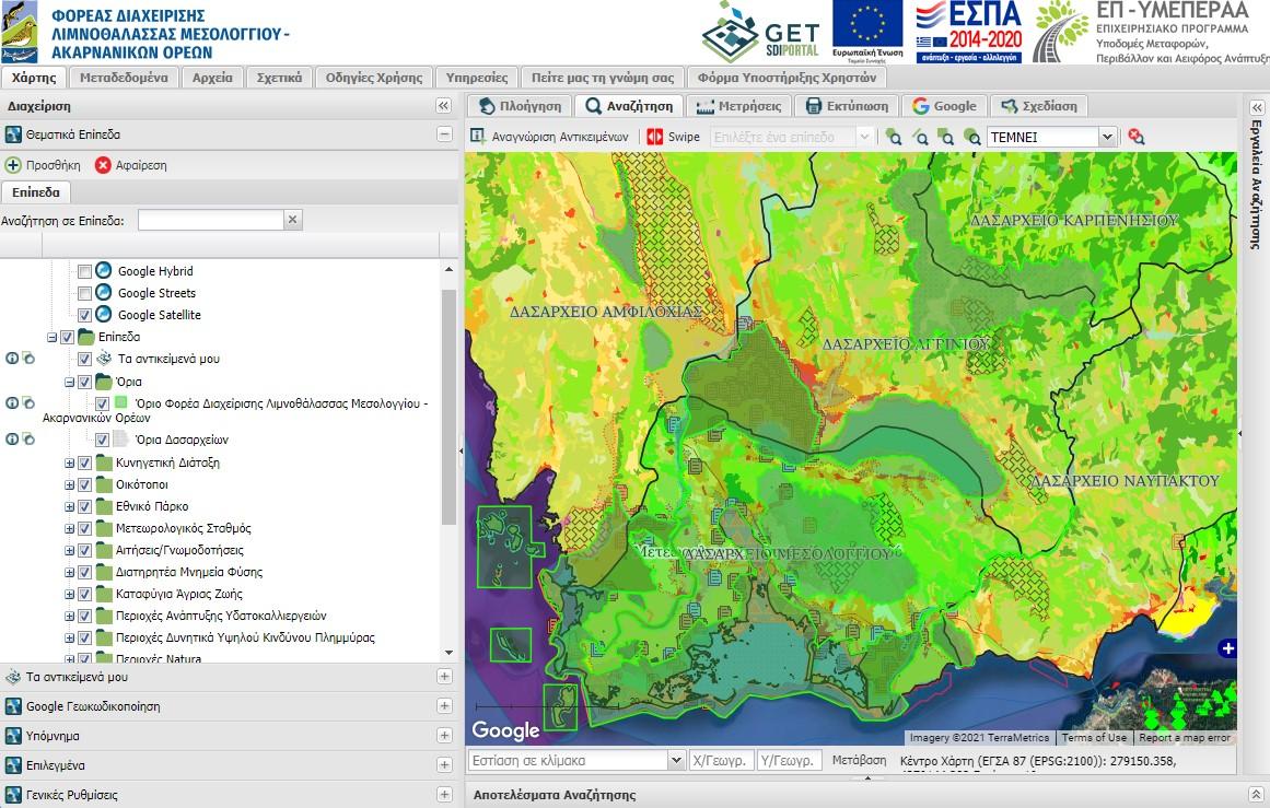 WEB-GIS Φορέα Διαχείρισης